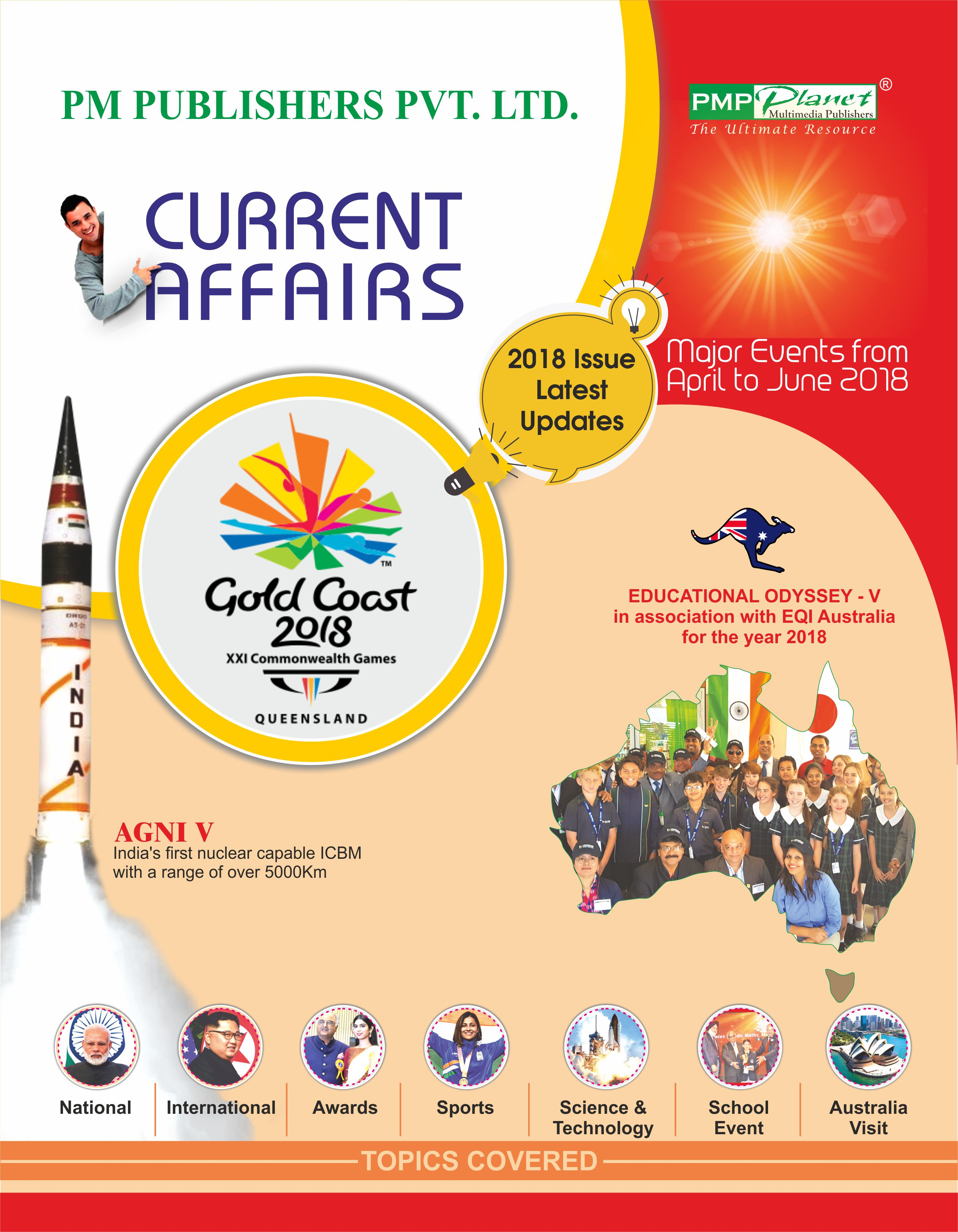 Current Affairs - PM Publishers - India's Leading School